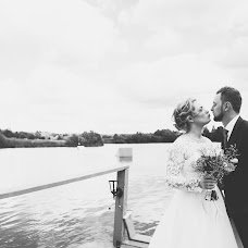 Wedding photographer Luiza Yudilevich (luizabesson). Photo of 01.08.2018