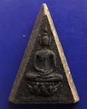 14.พระกำลังแผ่นดิน พิมพ์คะแนน (เล็ก) มวลสารจิตรลดา ในหลวงครองราชครบ 50 พรรษา พ.ศ. 2539 สร้างน้อยหายาก