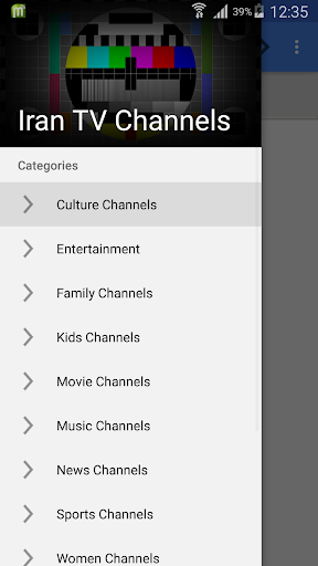 TV Iran All Channels