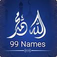 99 Names of Allah - Asma Ul Husna and Asma Ul Nabi icon