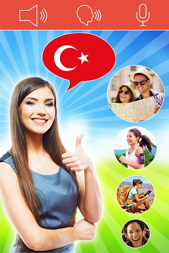 トルコ語学習
