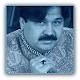 Shafaullah Khan Rokhri (app)