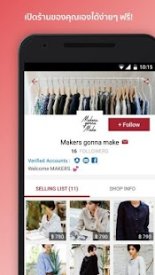 ShopSpot : Fun & Easy Shopping- screenshot thumbnail