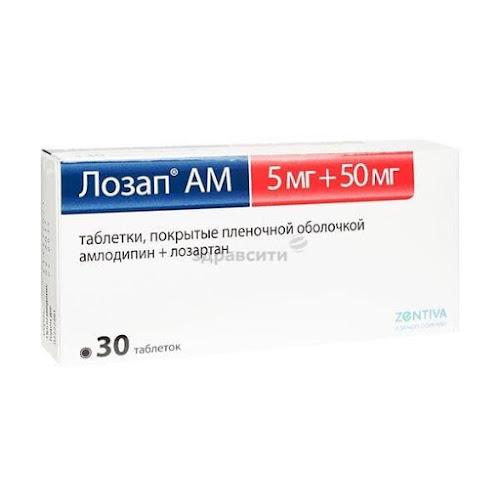 Лозап АМ таблетки п.п.о. 5мг+50мг 30 шт.