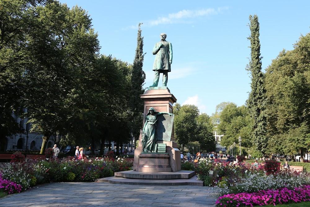 Финдус Длинныйчулок