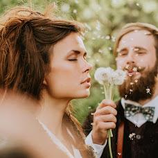 Wedding photographer Yuliya Dobrovolskaya (JDaya). Photo of 07.04.2017