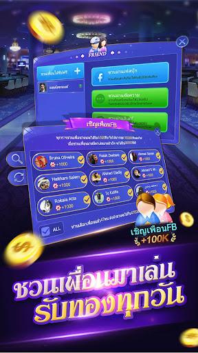 ไพ่เท็กซัสไทย HD screenshot 8
