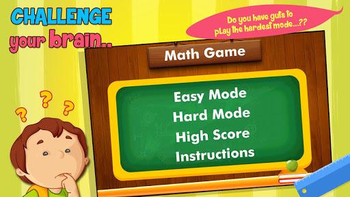 玩免費教育APP|下載数学游戏:四则基本运算 app不用錢|硬是要APP
