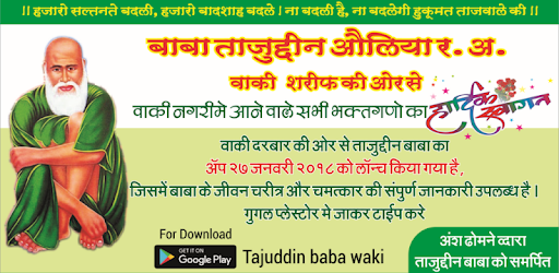 Tajuddin Baba Waki - Apps on Google Play