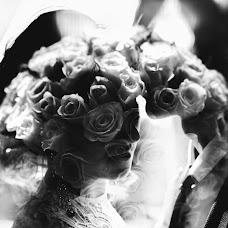 Wedding photographer Natalya Cimbal (Natalyana). Photo of 28.11.2017