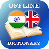 Marathi-English Dictionary