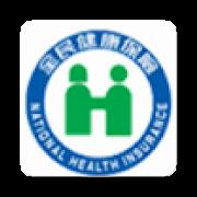 健保署光碼宣導系統