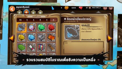 Pandora Hunter : u0e40u0e01u0e21u0e01u0e23u0e30u0e14u0e32u0e19 x u0e19u0e31u0e01u0e25u0e48u0e32u0e2au0e21u0e1au0e31u0e15u0e34 1.4.4 screenshots 7