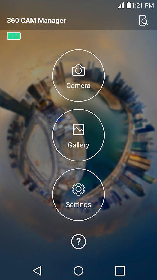 LG 360 CAM Manager – Screenshot