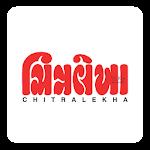 Chitralekha Gujarati Magazine