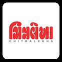 Chitralekha Gujarati Magazine icon