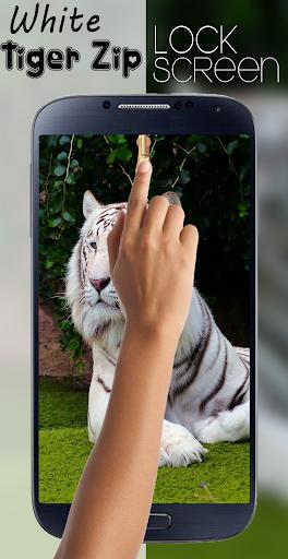 無料工具Appのホワイトタイガーロック画面|記事Game