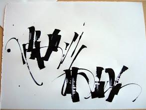 Photo: 10-Composition, Laurent Rébéna.