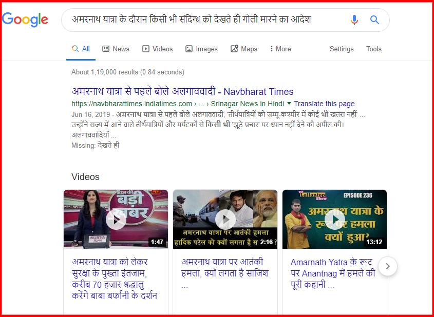 screenshot-www.google.com-2019.06.25-19-01-26.png