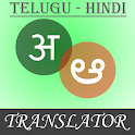 Telugu-Hindi Translator icon
