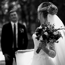 Wedding photographer Darya Khripkova (myplanet5100). Photo of 08.07.2018