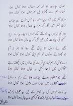 New Urdu Poetry - screenshot thumbnail 07