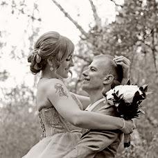Wedding photographer Alisa Safonova (AlisaSafonova). Photo of 25.09.2015