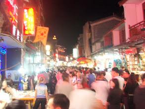 Photo: West Street at night