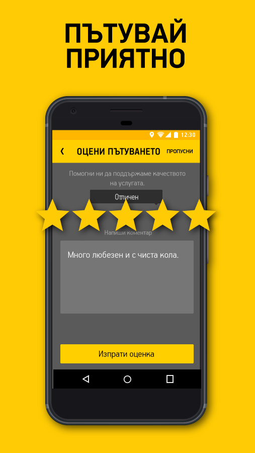 TaxiMe- screenshot