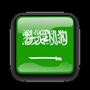 Saudi Arabia VPN - Free VPN Proxy : Unblock Sites