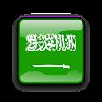 Saudi Arabia VPN - Free VPN Proxy : Unblock Sites icon
