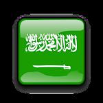 Saudi Arabia VPN - Free VPN Proxy : Unblock Sites 2.8.3t