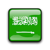Saudi Arabia VPN - Free VPN Proxy : Unblock Sites