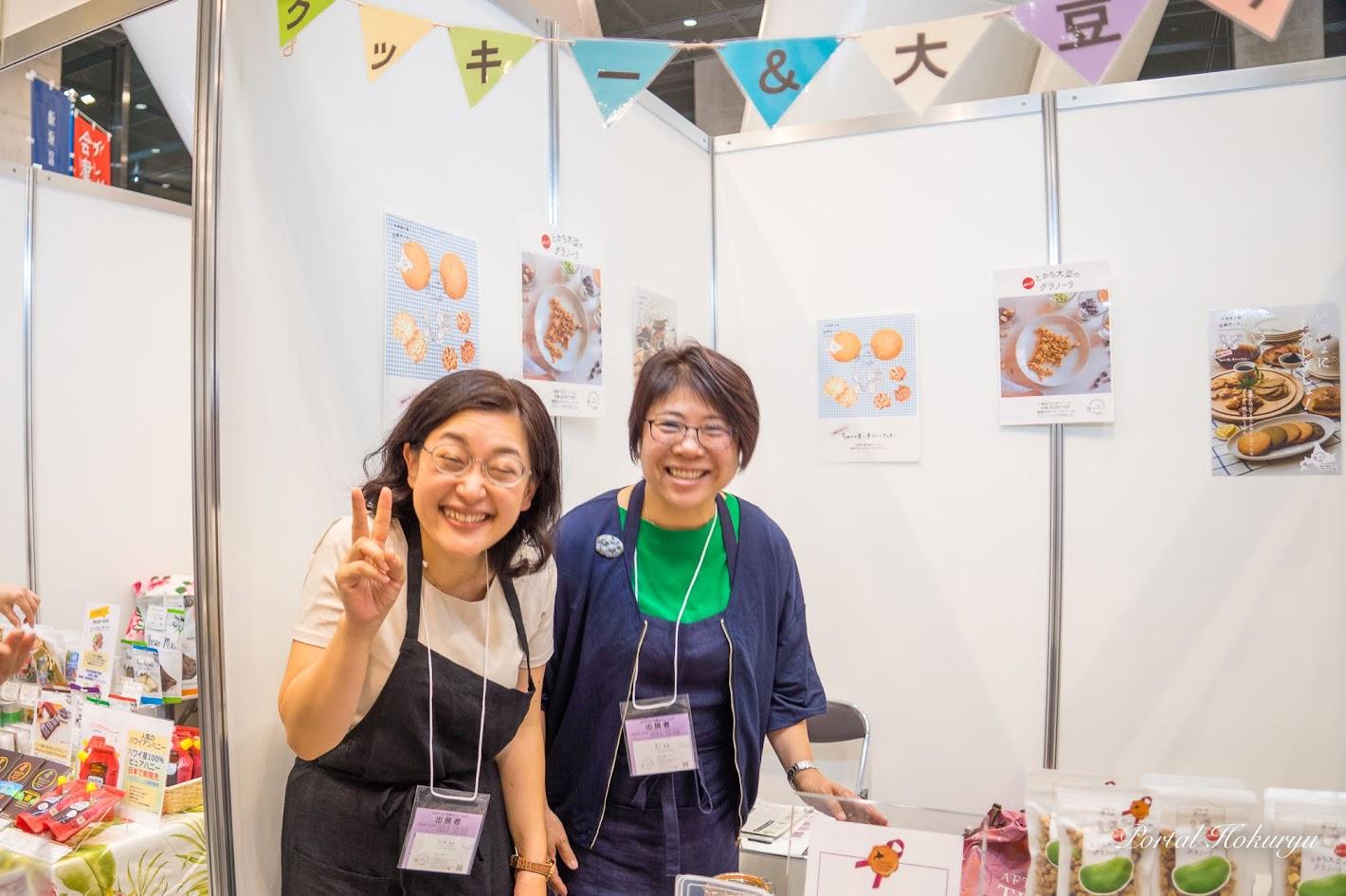 晴cafe 低糖オーブン(帯広市)・影山善美さん(右)、安久澤智子さん(左)