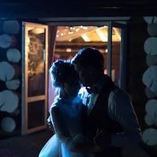 Wedding photographer Svetlana Lebed (SWIT). Photo of 09.09.2018
