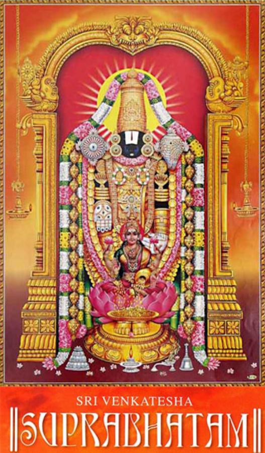 Download Lalitha Sahasranamam Mp3