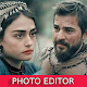Download Ertugrul Ghazi Photo Editor Wallpapers HD For PC Windows and Mac