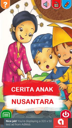Cerita Anak Nusantara  screenshots 8