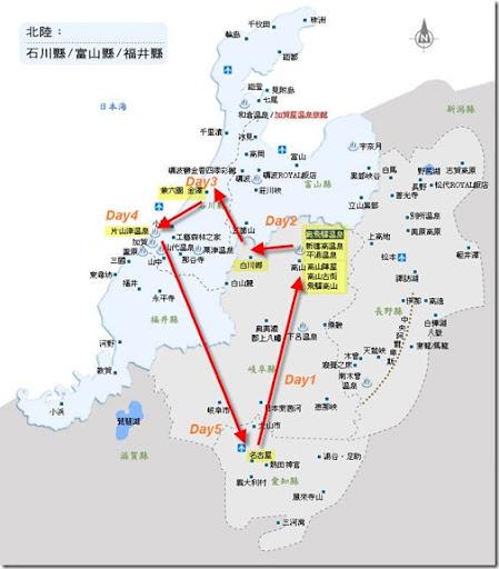 北陸景點地圖1