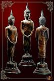พระบูชารัชกาล ปางถวายเนตร สูง 13 นิ้ว