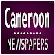 Download Cameroon Daily Newspapers For PC Windows and Mac