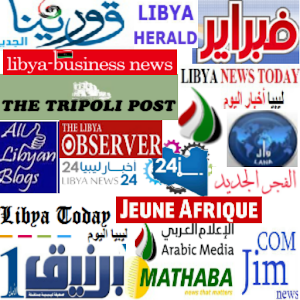 Libya News (ليبيا أخبار)