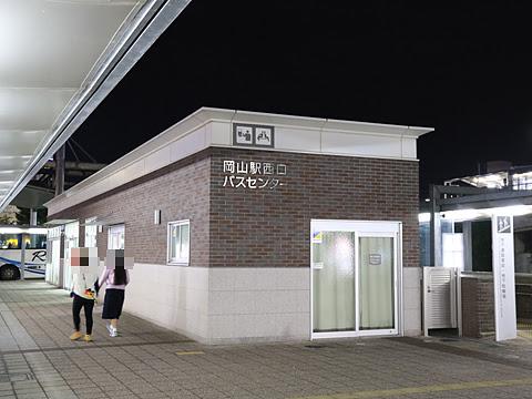両備ホールディングス「ペガサス号」 岡山駅西口待合室