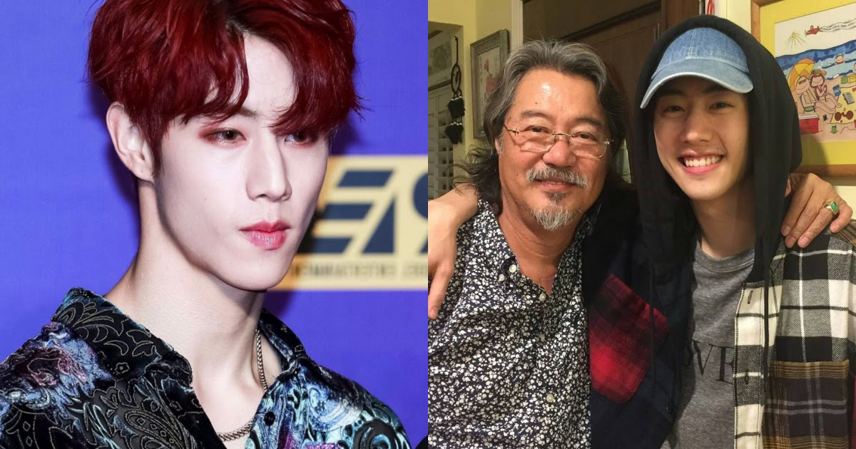 GOT7 Mark's Father Tweets A Mysterious Message About Mark's