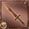 R短剣_木彫りの短剣