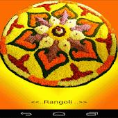 Rangoli Best