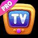 チュチュテレビ童謡のビデオプロ - 学習アプリ