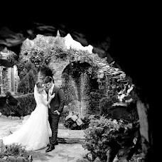 Wedding photographer Vladimir Dmitrovskiy (vovik14). Photo of 10.12.2018