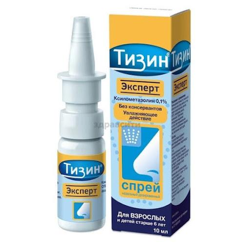 Тизин Эксперт спрей назальный дозированный 0.1% флакон 10 мл