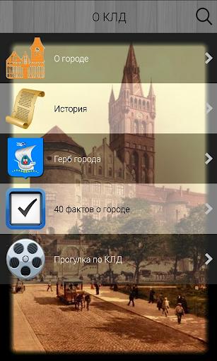 KenigGid|玩商業App免費|玩APPs